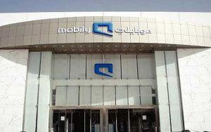 Arabstoday-موبايلي2