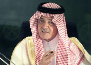 "Saudi Foreign Minister Prince Saud al-Faisal gestures during a press conference held with US Secretary of State John Kerry (not pictured) in Jeddah, on June 25, 2013.  Saudi Arabia pressed for global action to end Syrian President Bashar al-Assad's regime, telling US Secretary of State John Kerry that the civil war had turned into ""genocide"". AFP PHOTO/STR        (Photo credit should read STR/AFP/Getty Images)"