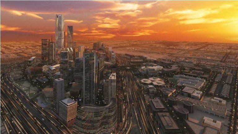 مركز الملك عبدالله المالي وظائف